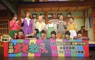 高崎翔太、喜劇「おそ松さん」は「誰も成長しない(笑)」 6つ子キャストがボケまくりアピール