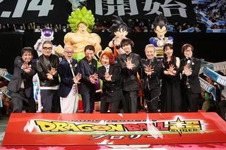 映画「ドラゴンボール」第20作、武道館でド派手にプレミア ファン5000人が「かめはめ波!」