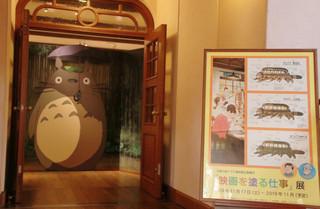 """トトロやネコバスに息吹を注いだ""""彩色""""に迫る ジブリ美術館の新企画展示スタート"""
