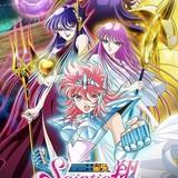「セインティア翔」三森すずこ、竹達彩奈、佐藤利奈らが聖闘少女に ポスターも完成