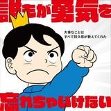 阿久悠さんが詞にメッセージを込めた珠玉の50曲が2枚組CDに 12月19日発売