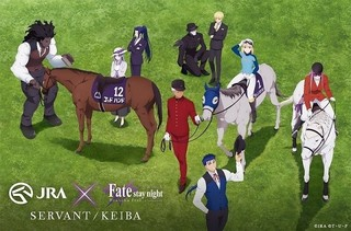 「Fate[HF]」がJRAとコラボ 馬に乗ったライダーを操る「RUN!RUN!ライダー!」や謎解きゲームを公開