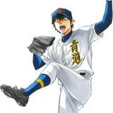 青道高校野球部のさらなる激闘を描く「ダイヤのA actII」19年テレビアニメ化決定