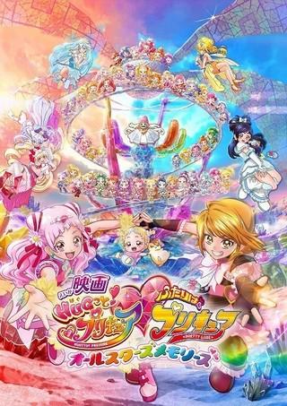 【週末アニメ映画ランキング】「映画HUGっと!プリキュア・ふたりはプリキュア」が10億円突破