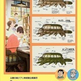【氷川教授の「アニメに歴史あり」】第10回 セル画に見た「アニメのホンモノ」