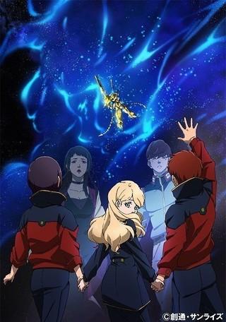 【週末アニメ映画ランキング】「機動戦士ガンダムNT」が高稼働で4位スタート