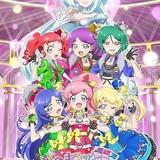 「キラッとプリ☆チャン」19年4月からシーズン2へ突入 謎のアイドルも登場