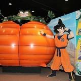 「ドラゴンボール」歴史体験イベントが12月14日から開催 自爆寸前セル、大猿ベジータの足など展示