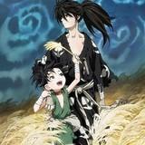 メインキャラが多数登場「どろろ」第3弾PV公開 amazarashiによるED主題歌も初披露