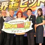"""野沢雅子、フリーザとのフュージョンをスルー? 杉田智和は""""ドラゴンボール愛""""に完敗宣言"""