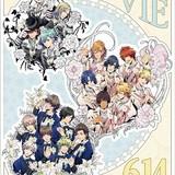 劇場版「うた☆プリ」19年6月公開決定 アイドルたちが華麗なパフォーマンスで魅せる特報も