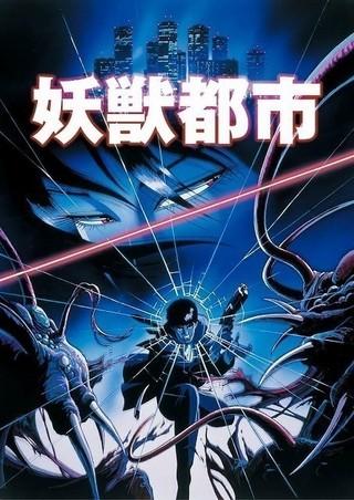 【氷川教授の「アニメに歴史あり」】第11回 純黒の闇表現