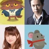 歴史的画家をモチーフにしたTVアニメ版「猫のニャッホ」 原作ゲームから杉田智和、嘉陽光が続投