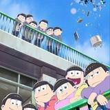 劇場版「おそ松さん」本予告公開 「おそ松くん」と「おそ松さん」をつなぐストーリーが描かれる