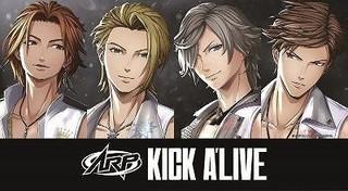 ARイケメングループ「ARP」のレギュラー番組が4月から放送開始