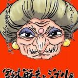 鈴木敏夫氏の仕事&スタジオジブリの秘密に迫る
