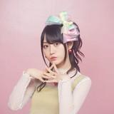 2つの時代の小倉唯がめぐり会う、3rdアルバムリード曲「アップル・ガール」MV公開