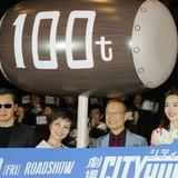 """神谷明、20年ぶり「シティーハンター」は「ベストのリョウちゃん」 """"久々もっこり""""に歓声"""