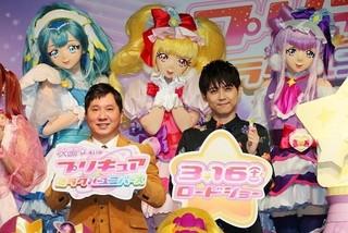 梶裕貴、「爆笑問題」田中とプリキュア結成?「ふたりはプリキュアですよ!」