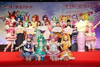 新プリキュア声優4人、ゲスト声優・梶裕貴&田中裕二が登壇