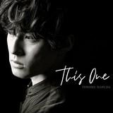 増田俊樹、1st EPの収録内容&アートワーク公開 「エガオノダイカ」の伊藤翼がサウンドプロデュース