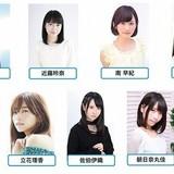 アニメ版「ハチナイ」テレビ東京、AT-Xで4月スタート 「ハチサマ2」で第1話先行上映