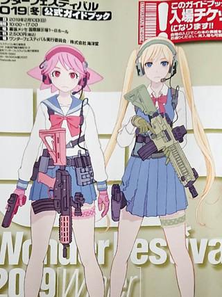https://eiga.k-img.com/images/anime/news/107943/photo/65664a5595e073b8/320.jpg