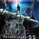 「PSYCHO-PASS」狡噛が過去と対峙する…劇場3部作「Case.3」の予告完成