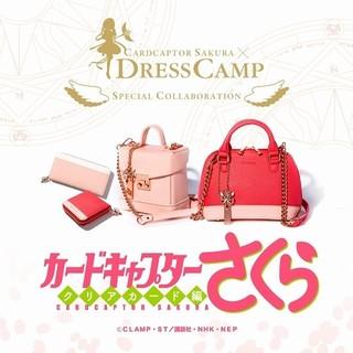 「カードキャプターさくら」×「DRESSCAMP」さくらをイメージしたバッグとウォレット発売