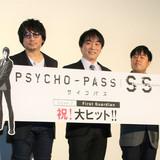 """「PSYCHO-PASS」スタッフ&キャストが""""とっつぁん""""有本欽隆さんに思い馳せる"""