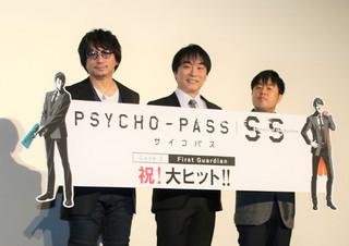 (左から)東地宏樹、関智一、塩谷直義監督