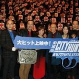 """神谷明、「シティーハンター」""""親子三代鑑賞""""を熱望 「TM NETWORK」のコメントに感激"""