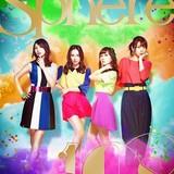 「スフィア」結成10周年記念アルバム「10s」5月8日発売 9~10月に全国ツアーも開催決定