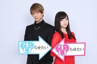 https://eiga.k-img.com/images/anime/news/108059/photo/74716ea8378568da/320.jpg