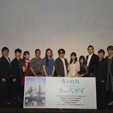 「キャロル&チューズデイ」主演に島袋美由利&市ノ瀬加那 OP主題歌お披露目の最新PVも公開