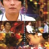下野紘主演の実写映画「クロノス・ジョウンターの伝説」メインビジュアルが公開