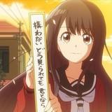 「川柳少女」4月5日放送開始 メインキャラの声が聞けるPVでは井上苑子のOP主題歌も公開