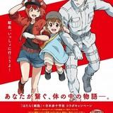 献血でカレンダーをプレゼント 「はたらく細胞」×日本赤十字社コラボキャンペーンがスタート