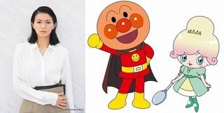 榮倉奈々、劇場版「アンパンマン」最新作でヒロインに 「ANZEN漫才」みやぞん&あらぽんも出演