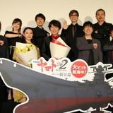 """小野大輔「ヤマト2202」航海を終え""""全クルー""""に感謝「この旅を一緒にしてくれてありがとう」"""