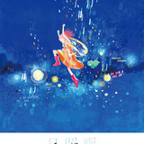 傘と雨がモチーフのショートアニメ「そばへ」公開 監督は「未来のミライ」助監督の石井俊匡