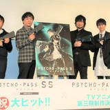 梶裕貴&中村悠一「PSYCHO-PASS」第3期W主演の喜び爆発 キャストは「全員主役級」!?