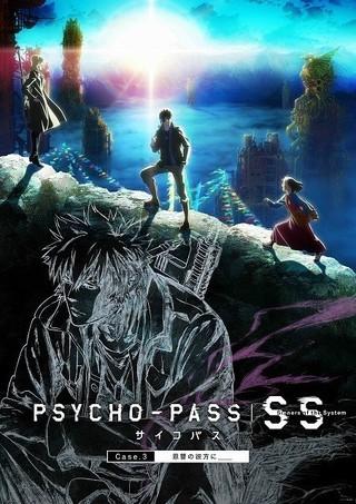 【週末アニメ映画ランキング】「ドラえもん」2週連続首位、「サイコパス」は3部作で最高のスタート