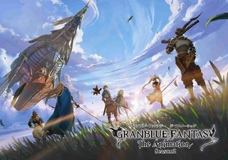 「グランブルーファンタジー」テレビアニメ第2期が10月放送開始