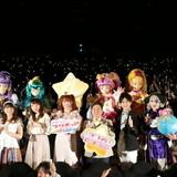 人気声優の梶裕貴、「プリキュア」完成披露で「ニコニコが止まりません!」