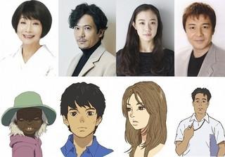 稲垣吾郎&蒼井優、劇場アニメ「海獣の子供」で夫婦役 渡辺徹、富司純子も参加決定