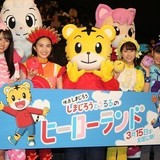 「ももくろちゃんZ」、しまじろうとサプライズパフォーマンス 佐々木彩夏は同世代のママを尊敬