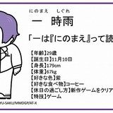 """""""コンビニのコピー機で会えるイケメン""""プロジェクト「バツプリ」始動"""