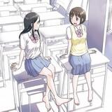 時間を止められる女子高生が美少女に恋する青春ストーリー「フラグタイム」アニメ化決定