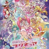 【週末アニメ映画ランキング】「ドラえもん」3週連続首位、「プリキュア」は春歴代最高スタート